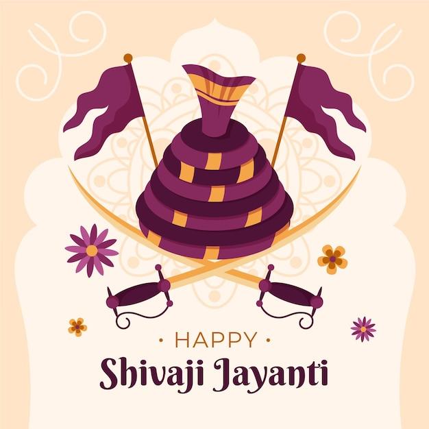 Shivaji jayanti illustrazione Vettore Premium
