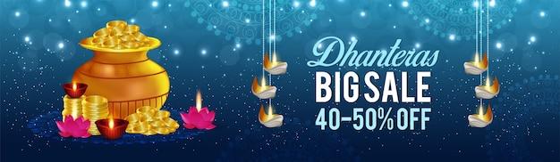 Shubh dhanteras modello di banner di grande vendita Vettore Premium