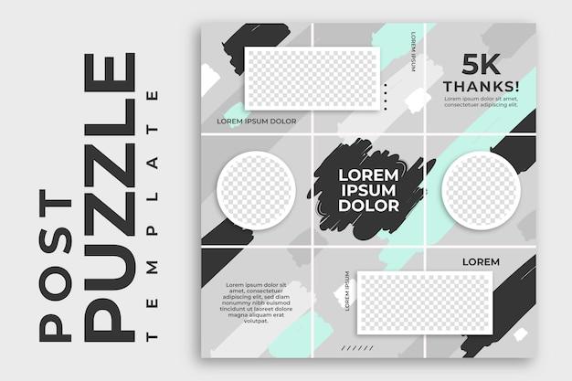 Modello di feed di puzzle di instagram post argento Vettore Premium