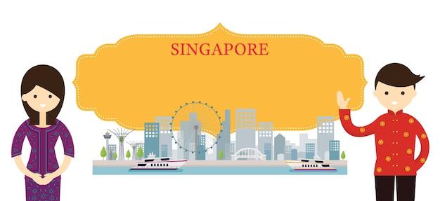 Monumenti di singapore e abbigliamento tradizionale Vettore Premium