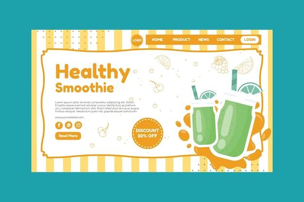 Modello di pagina di destinazione smoothie Vettore Premium