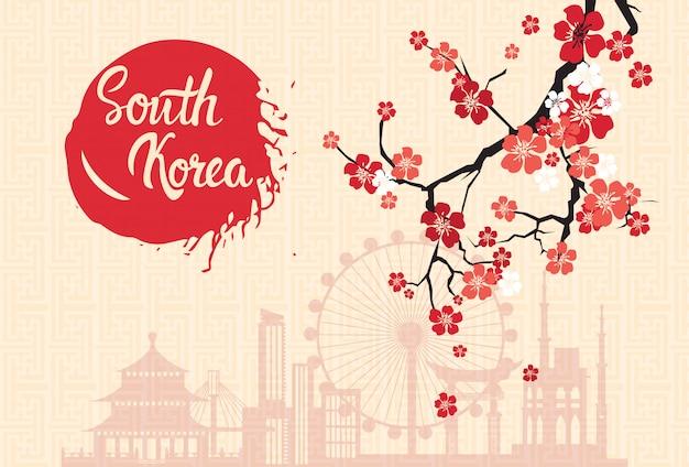 Sagoma di punti di riferimento della corea del sud decorato con sakura blossom retro seoul poster Vettore Premium