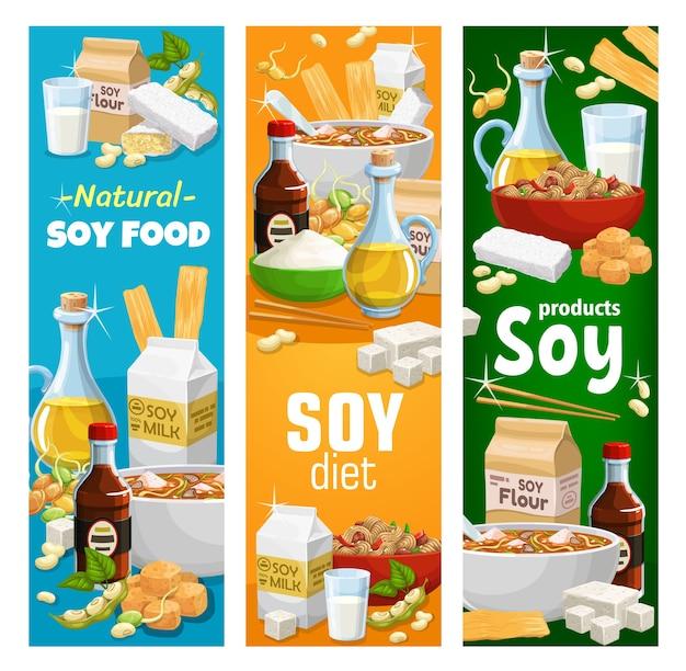 Soia e prodotti a base di soia vettore zuppa di miso, salsa di soia e formaggio tofu, latte e olio di soia, farina, carne e pelle, tempeh e fagioli germogliati. Vettore Premium