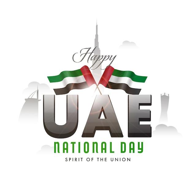 Spirito della cipolla, poster di celebrazione della giornata nazionale con bandiere degli emirati arabi uniti e silhouette famosa Vettore Premium