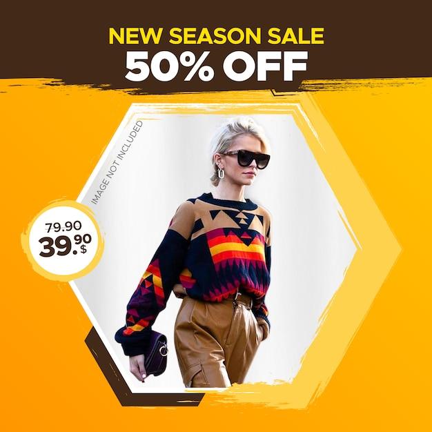 Banner quadrato di vendita di moda per post web e social media Vettore Premium