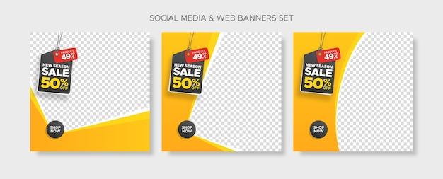 Modelli di banner di vendita quadrati con sconto appeso e cartellino del prezzo e cornice astratta vuota per social media, post di instagram e web Vettore Premium