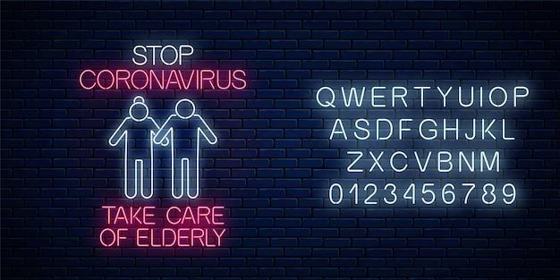 Ferma l'insegna al neon del coronavirus con l'icona e l'alfabeto anziani. simbolo di avvertenza virus covid-19 in stile neon Vettore Premium