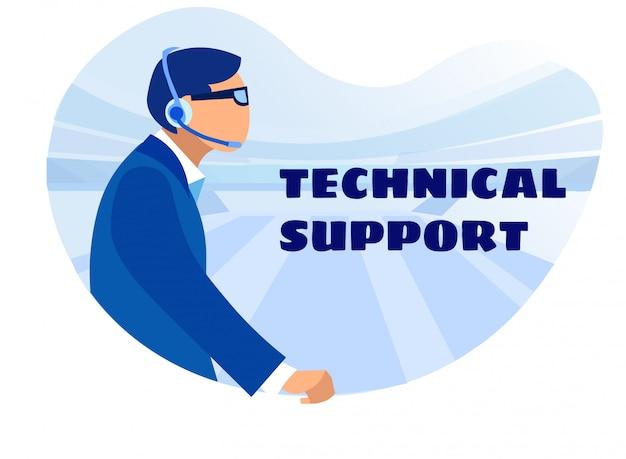 Banner di presentazione dello specialista del supporto tecnico Vettore Premium