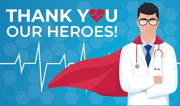 Grazie medico, infermieri e personale medico. illustrazione vettoriale Vettore Premium
