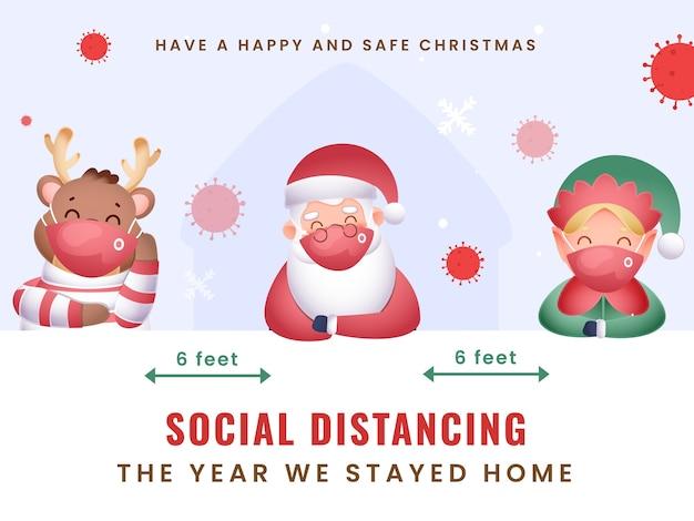Quest'anno festeggiamo il buon natale a casa mantenendo le distanze sociali Vettore Premium