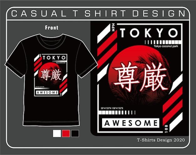 Tokyo coconut park tipografia design, tipografia vettoriale design illustrazione stampa Vettore Premium