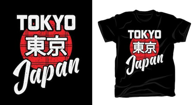 Design tipografico di tokyo giappone per t-shirt Vettore Premium