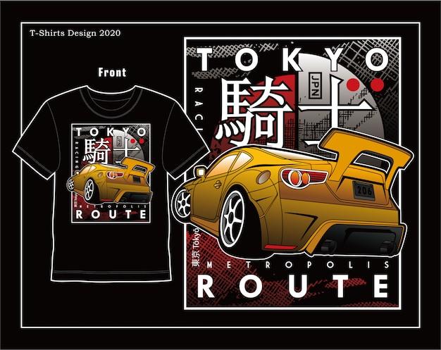 Percorso di velocità di tokyo, disegno dell'illustrazione di tipografia dell'automobile di vettore Vettore Premium