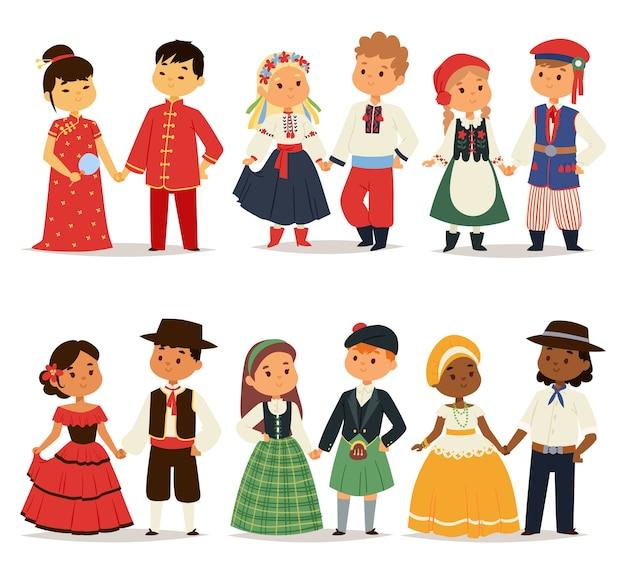 I bambini tradizionali coppie di personaggi del mondo vestono ragazze e ragazzi in diversi costumi nazionali e vestiti di nazionalità di bambini piccoli Vettore Premium