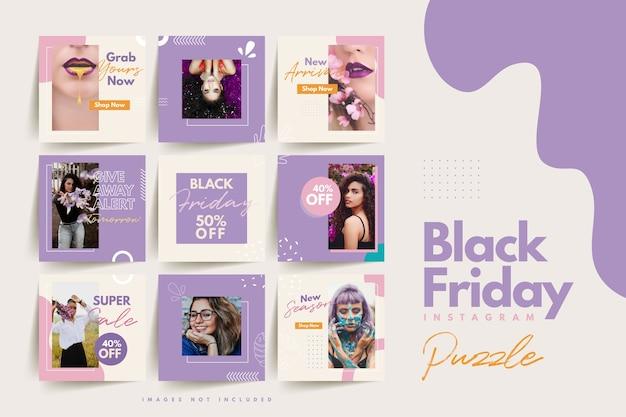 Trendy colorato venerdì nero social media puzzle modello Vettore Premium