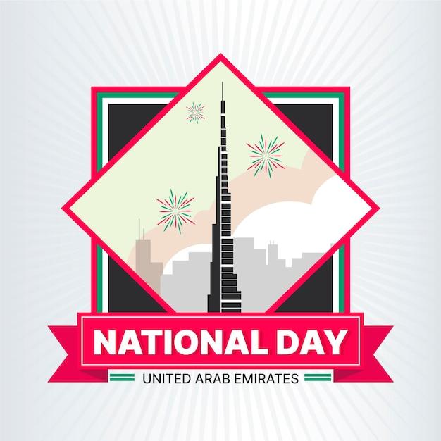 Design piatto evento della giornata nazionale degli emirati arabi uniti Vettore Premium
