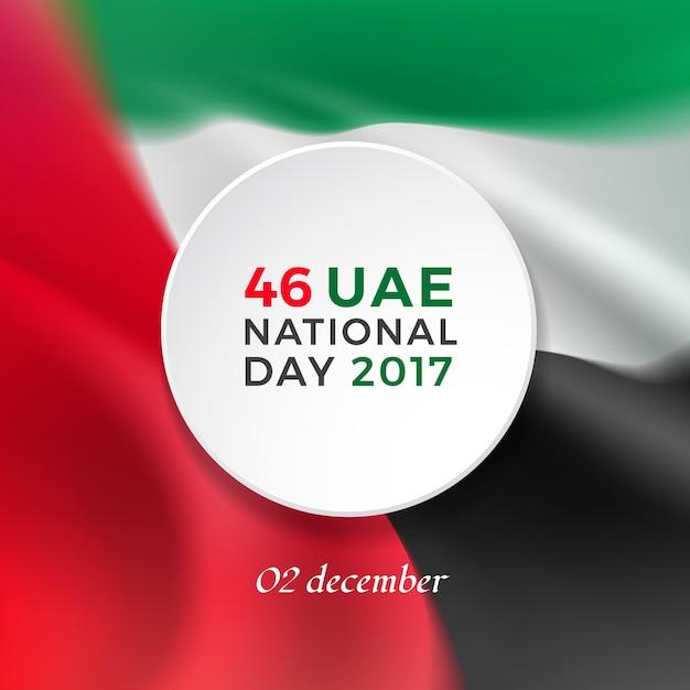 Festa nazionale degli emirati arabi uniti. bandiera nazionale realistica con pieghe con effetto sfocato Vettore Premium