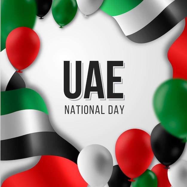Evento della giornata nazionale degli emirati arabi uniti Vettore Premium