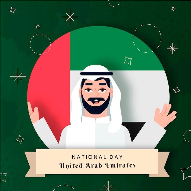 Design piatto per la giornata nazionale degli emirati arabi uniti Vettore Premium