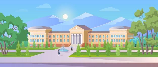 Edificio universitario con scuola elementare superiore Vettore Premium