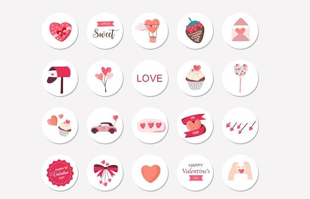Raccolta di clipart di san valentino con fragola, cuore. raccolta di highlight di instagram Vettore Premium