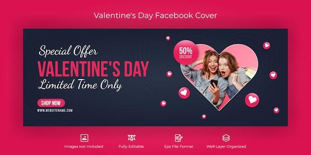 Banner di copertina per facebook di san valentino Vettore Premium