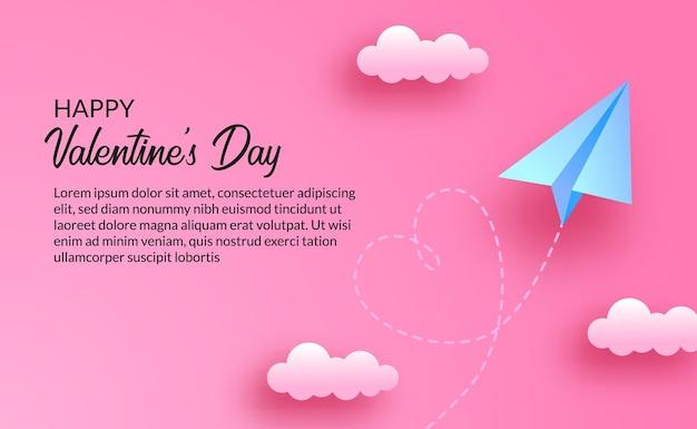 Cartolina d'auguri di san valentino e concetto di amore. stile arte carta con aeroplano di carta origami blu con nuvole sullo sfondo del cielo rosa Vettore Premium