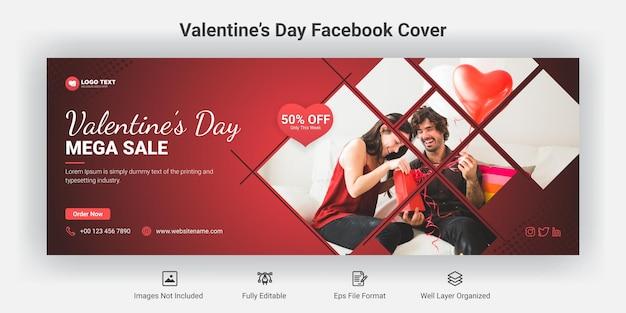 Banner di copertina di facebook in vendita di san valentino Vettore Premium