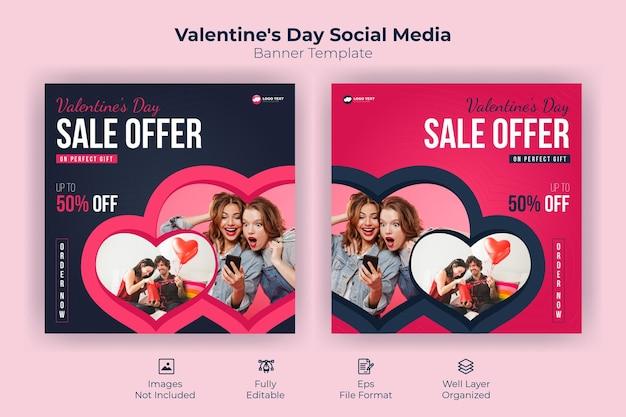 Modello di banner per social media di san valentino Vettore Premium
