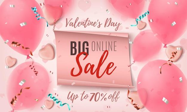 Grande vendita online di san valentino. Vettore Premium