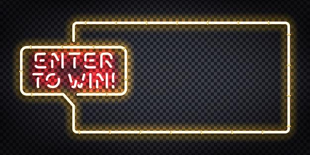 Segno al neon isolato realistico di vettore del logo del telaio enter to win per la decorazione e il rivestimento del modello. concetto di bonus e premio. Vettore Premium
