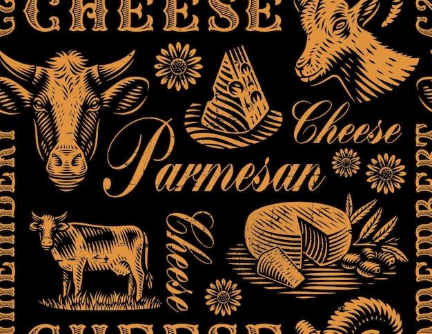 Uno sfondo vintage senza soluzione di continuità per un tema di formaggio Vettore Premium
