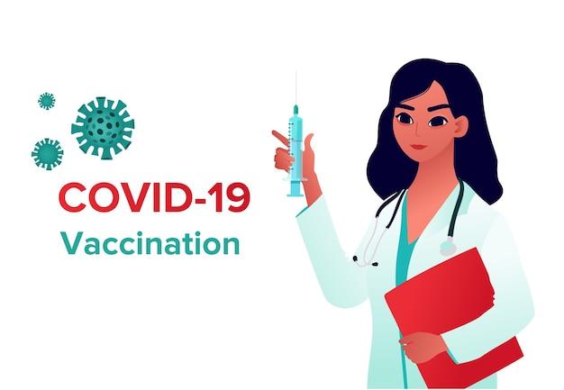 Poster di vaccino contro il virus. medico che tiene una siringa. Vettore Premium