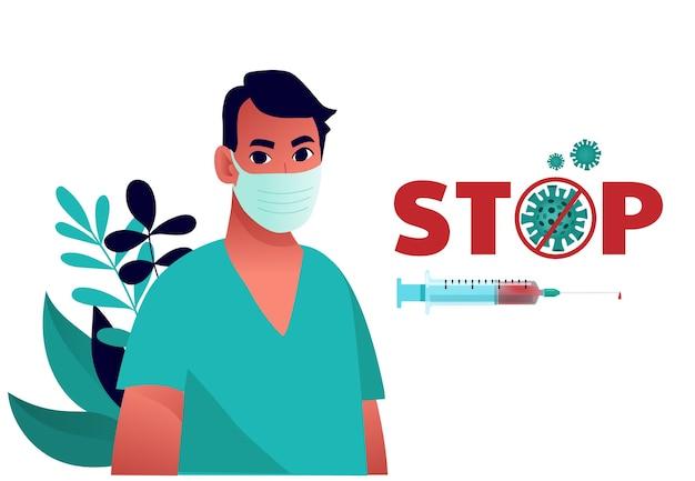 Poster di vaccino contro il virus. medico e parola stop con la siringa. Vettore Premium
