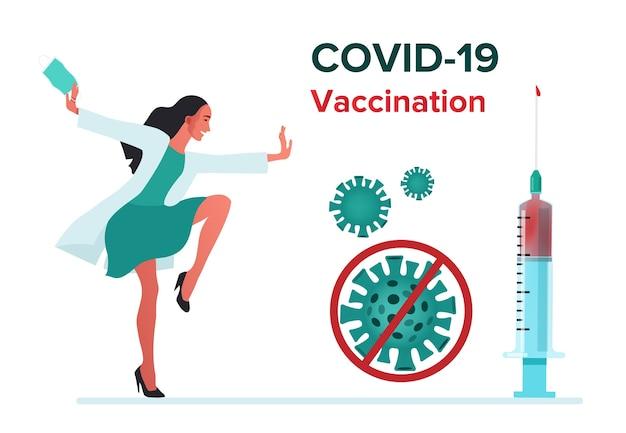 Poster di vaccino contro il virus. felice dottore ballando. Vettore Premium
