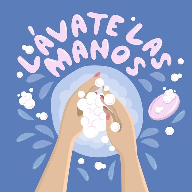 Lavati il concetto delle mani Vettore Premium