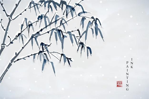 Illustrazione di inchiostro dell'acquerello bambù nella neve. Vettore Premium
