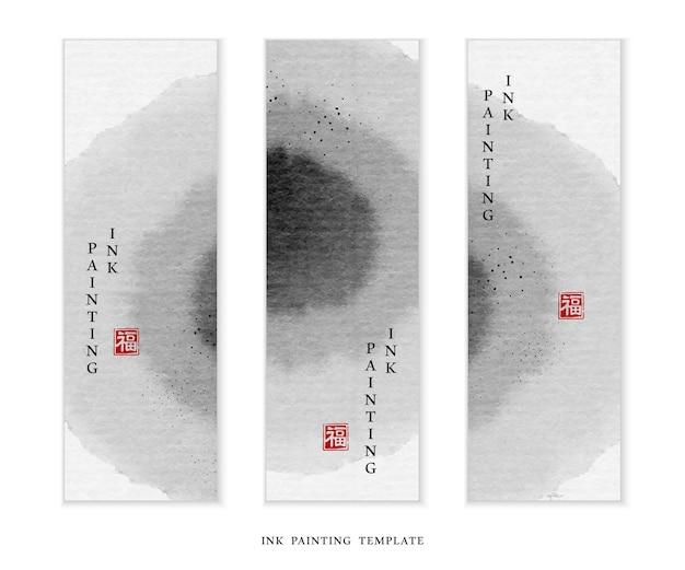 Acquerello vernice inchiostro illustrazione banner modello di sfondo cerchio rotondo. Vettore Premium
