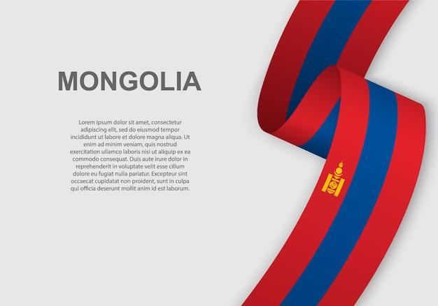 Sventolando la bandiera della mongolia. Vettore Premium