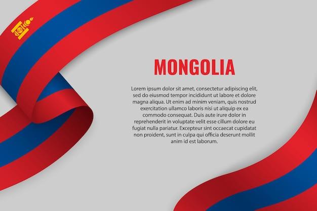 Sventolando in nastro o banner con bandiera della mongolia Vettore Premium
