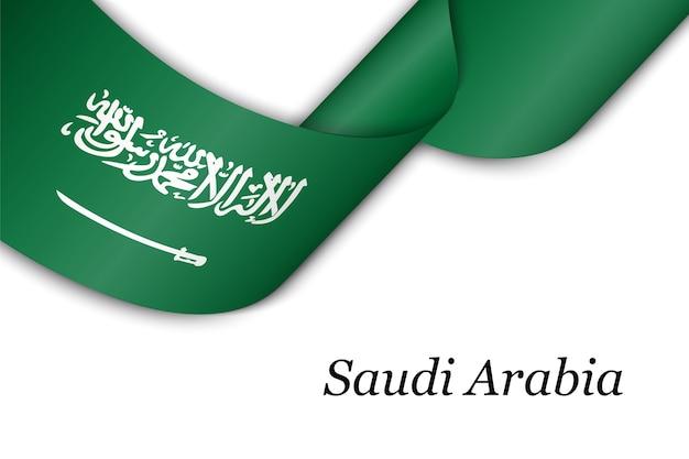 Sventolando il nastro con la bandiera dell'arabia saudita. Vettore Premium