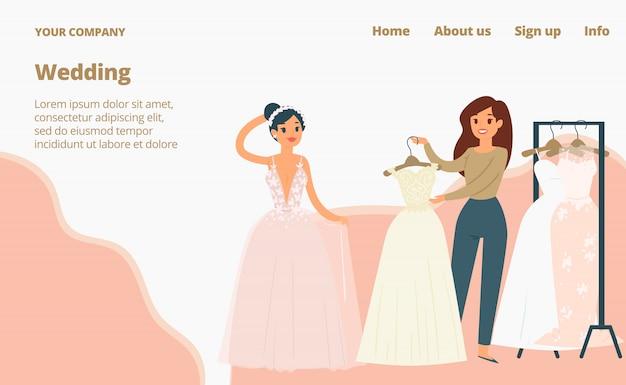 Abiti da sposa per la pagina di destinazione delle spose, illustrazione del fumetto. moda sposa e abiti da damigella d'onore. Vettore Premium
