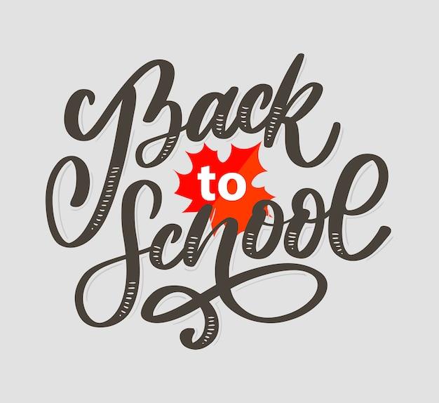 Bentornato a scuola a mano pennello lettering, su sfondo di carta stropicciata blocco note, con sfondo nero spesso. illustrazione. Vettore Premium