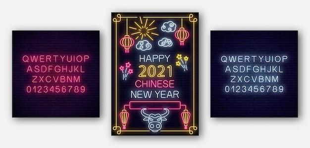 White bull 2021 poster di capodanno cinese in stile neon con alfabeto. festeggia l'invito del nuovo anno lunare asiatico. Vettore Premium