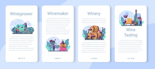 Set di banner per applicazioni mobili per vinificatore Vettore Premium