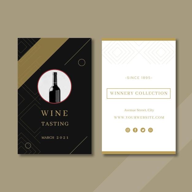Modello di biglietto da visita per degustazione di vini Vettore Premium