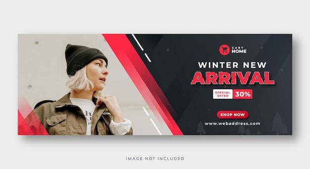 Banner web di copertina dei social media di vendita invernale Vettore Premium