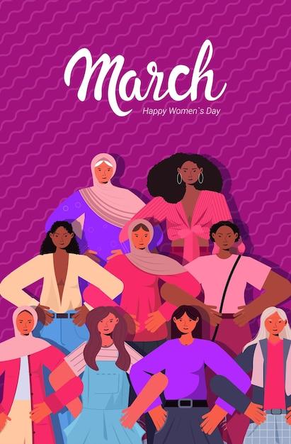Gruppo di donne che celebra banner internazionale della festa della donna dell'8 marzo Vettore Premium