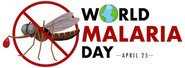 Logo o banner della giornata mondiale contro la malaria senza segno di zanzara Vettore Premium