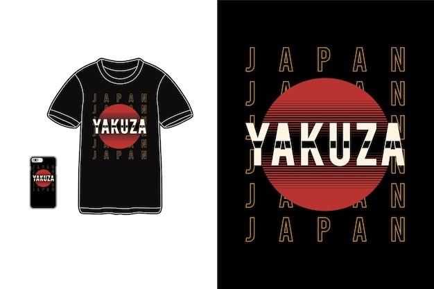 Yakuza japan tshirt merchandise mockup Vettore Premium